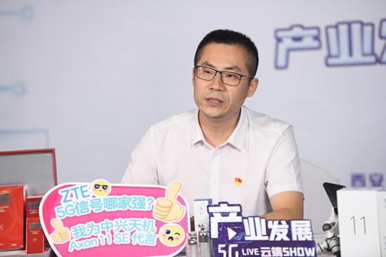 西安高新综合保税区管办主任杨戎介绍园区发展规划