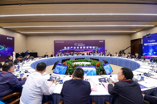 云启未来,信创产业发展圆桌峰会在西安高新举办