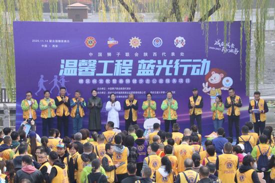 """""""温馨工程 蓝光行动""""公益活动在西安成功举行"""