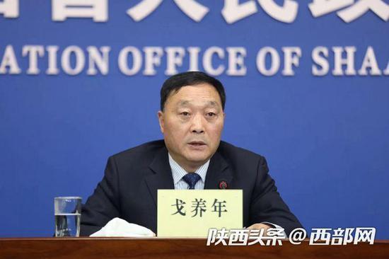 陕西省民政厅副厅长、新闻发言人戈养年介绍有关情况