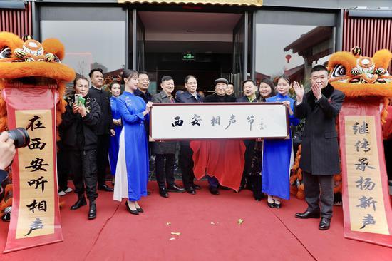 百位知名相声演员曲艺大咖助阵首届西安相声节