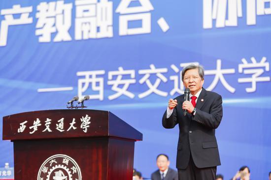 西安交通大学校长王树国