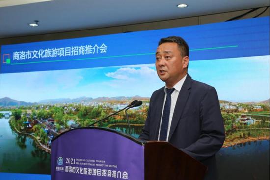 商洛市文化和旅游局局长杨长江
