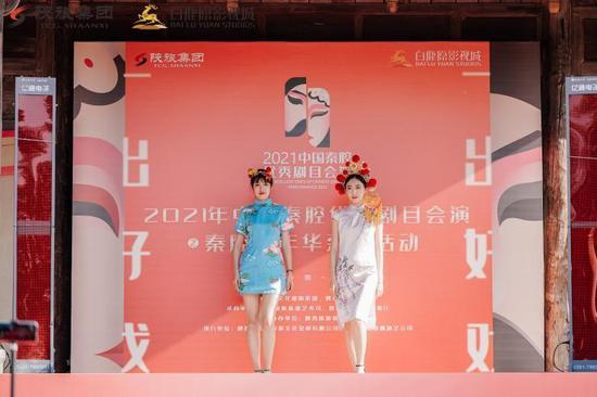 """中国旅游日,白鹿原影视城上演了""""一出好戏"""""""