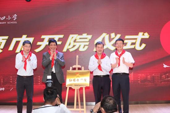 席建中會長(左二)、趙大勝總輔(左三)、賀延光副主任(左一)、楊勇校長(左四)為紅領巾學院揭牌