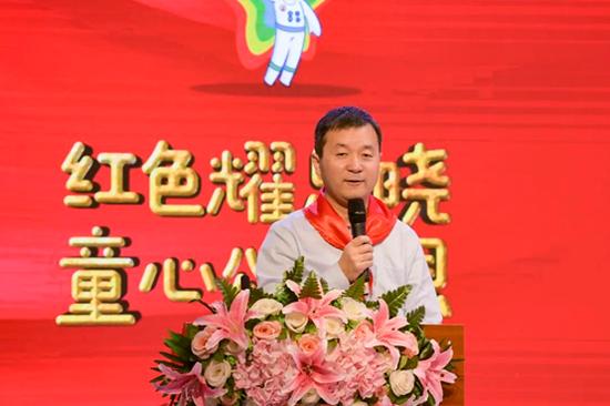 """陜西省少先隊總輔導員趙大勝為""""紅領巾學院""""開院致辭"""