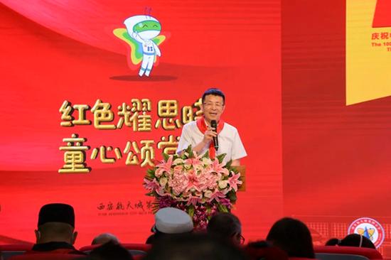 西安航天城第四小學黨支部書記、校長楊勇致歡迎辭