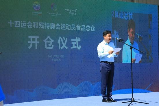 华润万家党委书记、总经理徐辉致辞