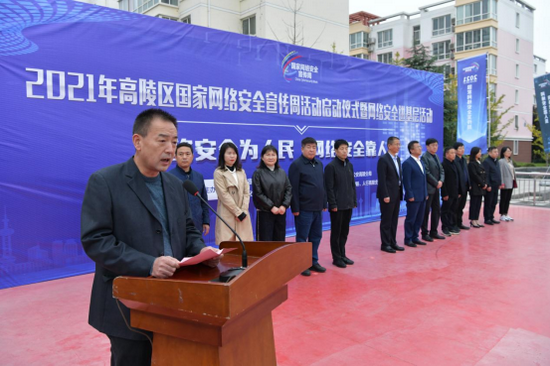 区人大常委会副主任、区总工会主席阎红伟宣布优秀组织单位名单