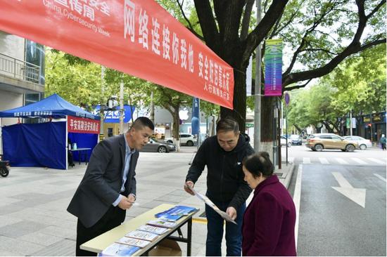 """高陵区网络安全宣传周金融日全方位打响""""钱袋子保卫战"""""""