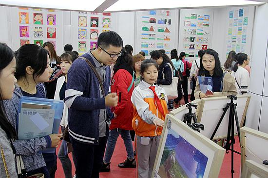 丰子恺儿童图画书奖获奖作品暨插画展在陕西师范大学实验小学拉开帷幕