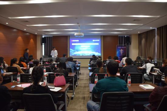 西咸新区能源金融贸易区举办财税培训活动