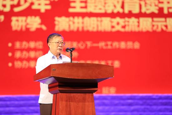 教育部关心下一代工作委员会常务副主任傅国亮