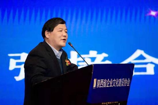 2019年陕西省企业文化建设协会年会暨文化峰会在西安召开