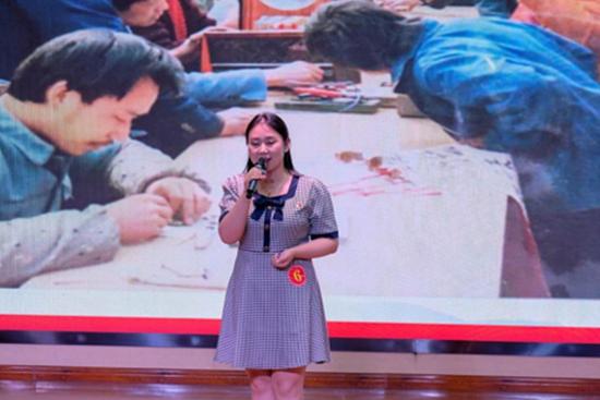 西安未央区教育局开展建党99周年主题演讲比赛