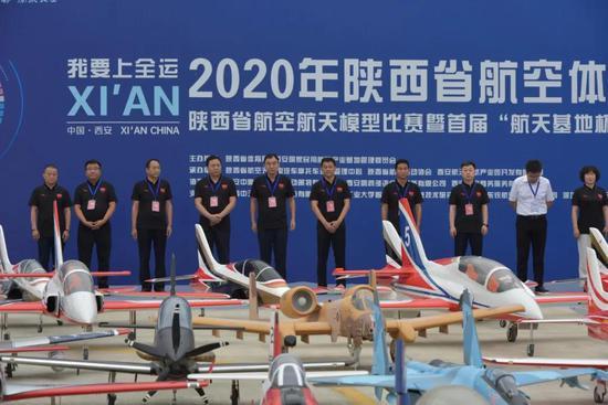 陕西省航空体育大会陕西省航空航天模型比赛开幕