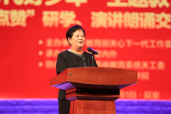 中国下一代教育基金会副理事长谢志敏