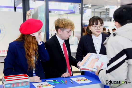 2019中国(西安)世界职业教育大会在西安隆重开幕
