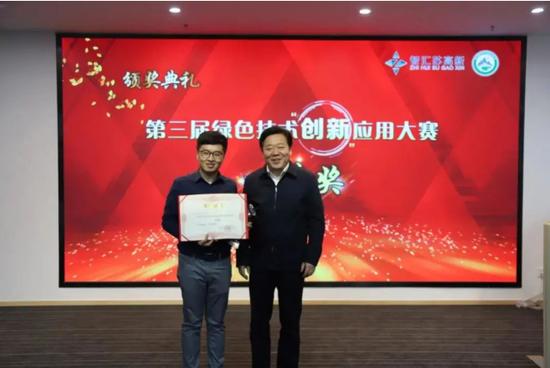 欧卡智能荣获第三届绿色技术创新应用大赛决赛一等奖