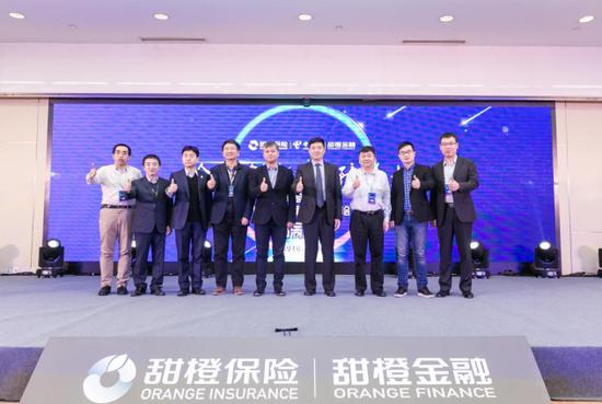 中国电信进军保险业  甜橙保险正式亮相