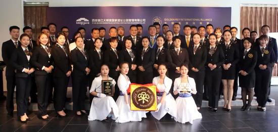 大明宫正式加入金钥匙国际联盟