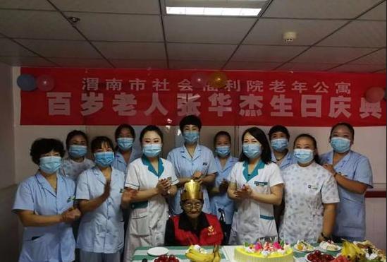 渭南市社会福利院百岁寿星庆典