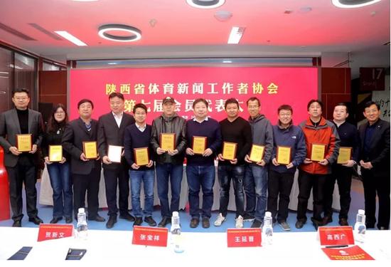 新当选的陕西体育新闻工作者协会主席高西广为副主席颁发聘书