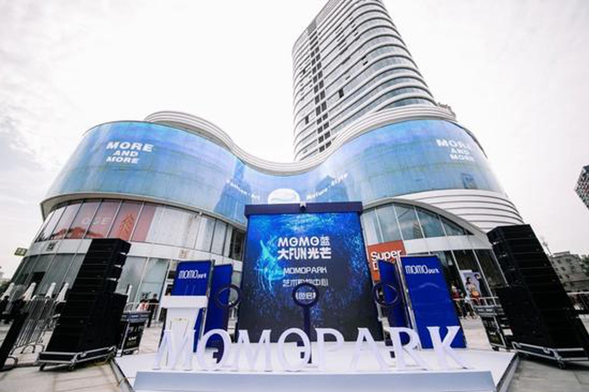 MOMOPARK艺术购物中心蓝色启幕