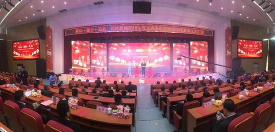 持续优化营商环境 西咸新区泾河新城表彰奖励20家优秀企业