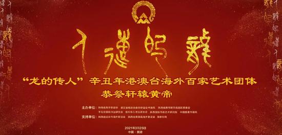 港澳臺海外百家藝術團體文化藝術云展覽即將啟幕