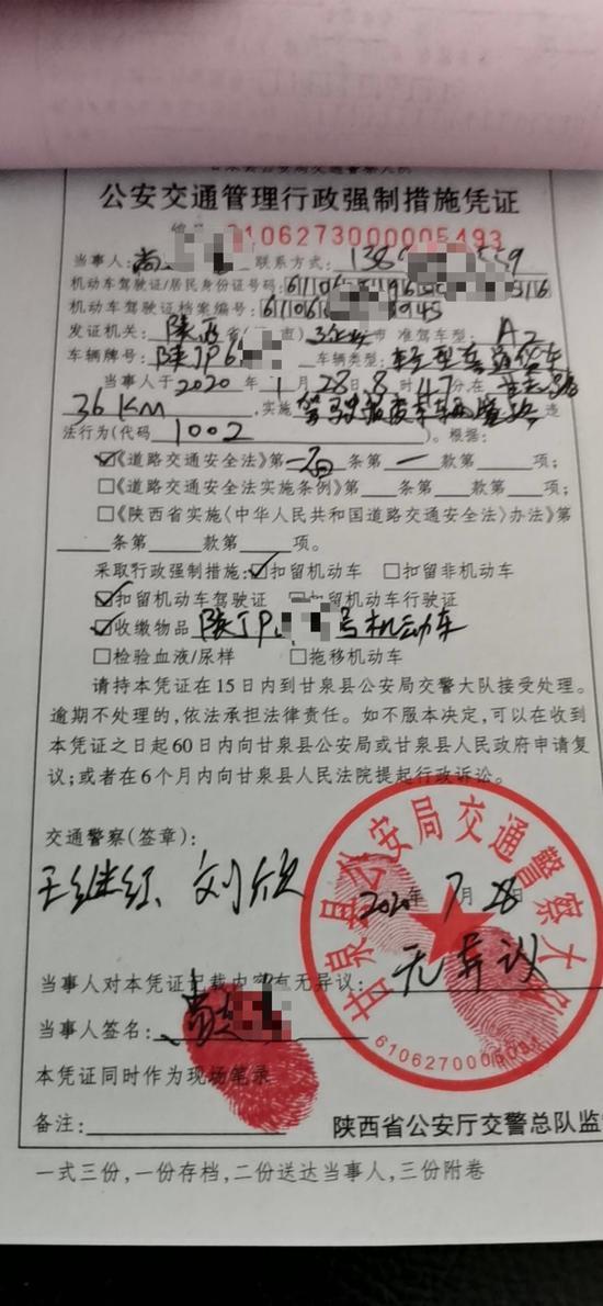 """【减量控大】缉查布控让""""问题车、违法车""""无处可逃"""