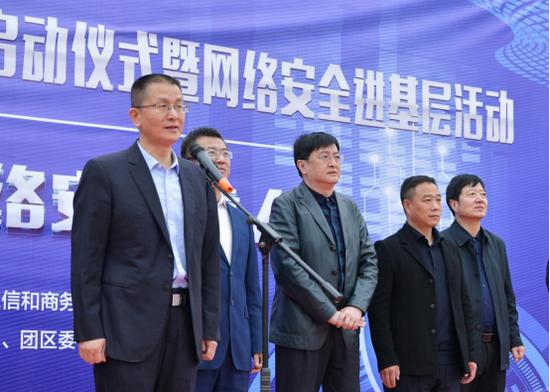区委副书记、区长解宁元宣布活动启动