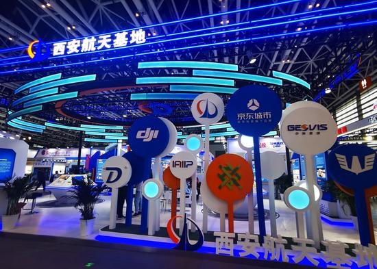 数字经济产业规模初现,航天基地携6家企业参加西部数博会