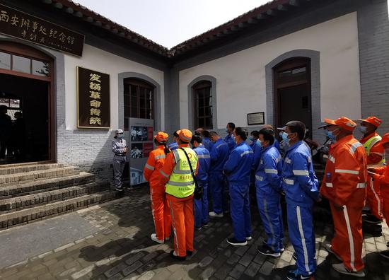 沣东新城城管交通局组织红色教育基地参观学习活动