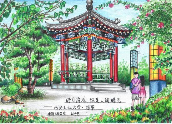 西安工业大学学子手绘校园献礼毕业季