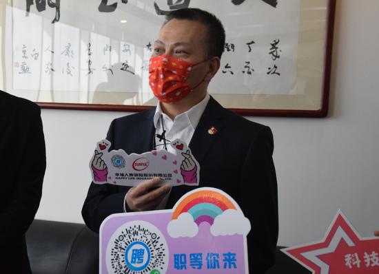 西安市人社局直播送岗活动走进幸福人寿陕西省分公司