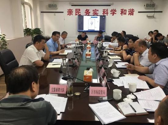西安市小寨地区综合改造管委会召开主任办公会