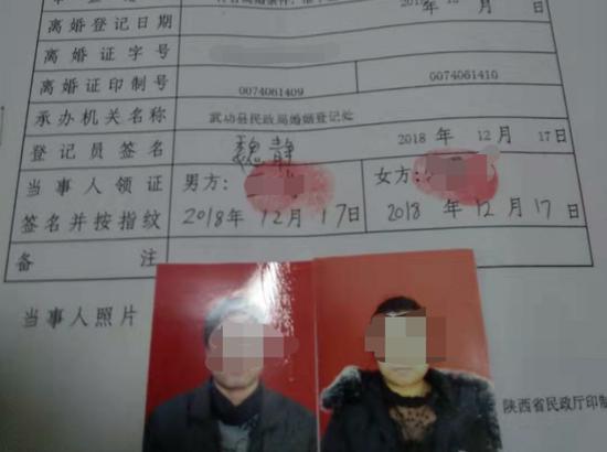 王某称离婚表格上照片非他本人。 受访者供图