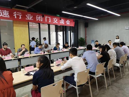 美国东方创客加速器等8家知名机构在西安高新创业咖啡街区座谈
