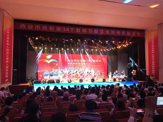 西安市表彰65位教师 隆重庆祝第34个教师节