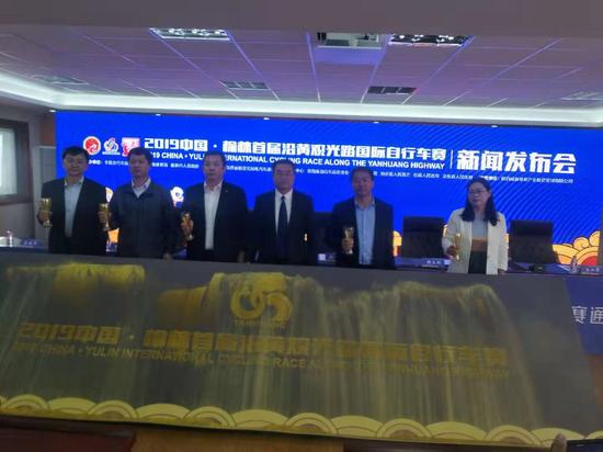 榆林首届沿黄观光路国际自行车赛新闻发布会在榆召开
