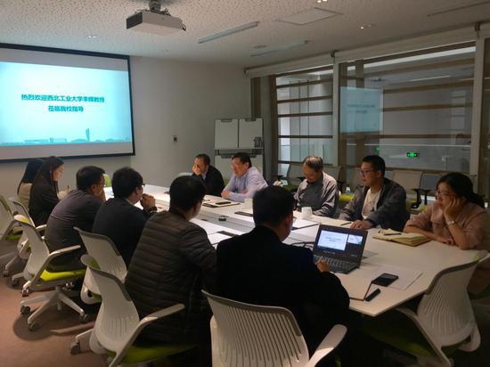 双校优势联动,共话合作发展——西北工业大学李辉教授一行访问西安欧亚学院