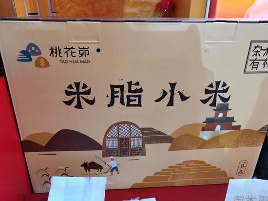 米脂小米亮相进博会 上海观众大赞好吃