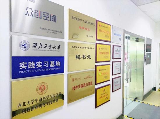"""联创生物医药孵化器荣获""""2020中国百强特色载体""""称号"""