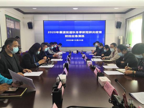 西安高新区秦渡街道组织开展秋冬季疫情防控应急演练