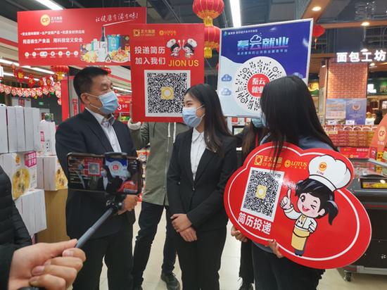 西安市人社局2021迎新春送温暖直播送岗活动走进正大集团