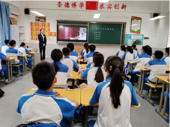 """沣西实验学校开展""""我心中的黄帝陵""""主题教育课程"""