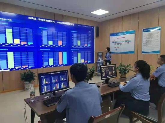 阎良区市场监管智慧监管中心正式启用