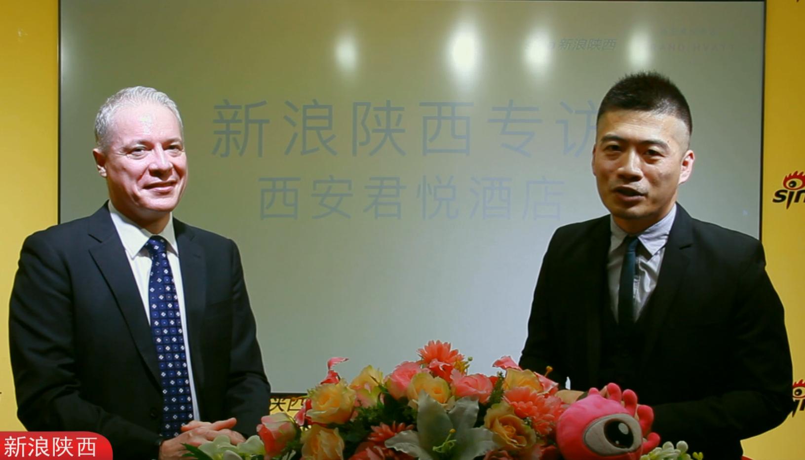 新浪陕西专访西安君悦酒店总经理 Mr.Sidney Hardy