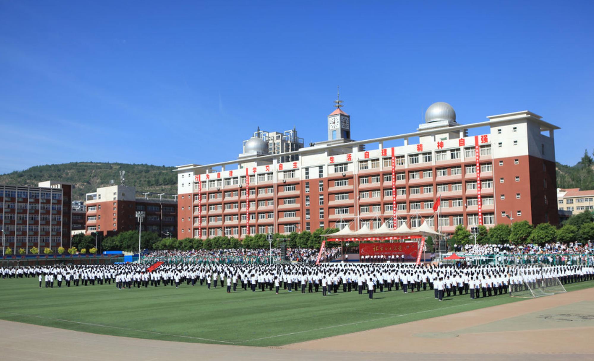 汉中市灾后重建十周年教育事业发展回眸